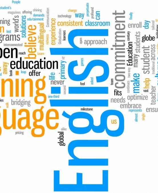 English And Literary Studies